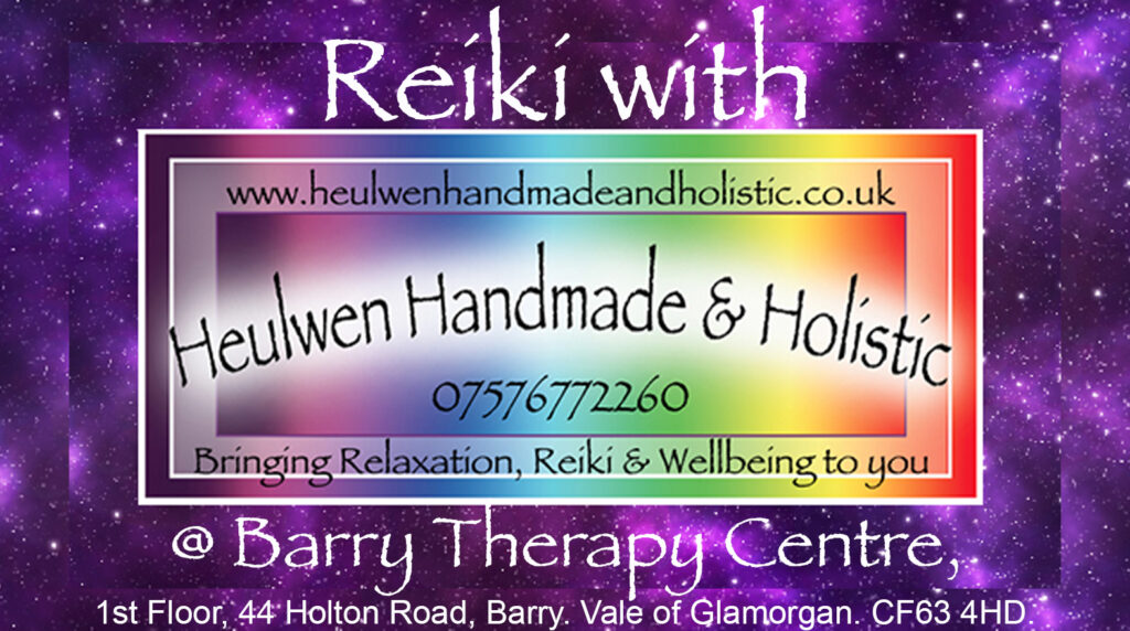 HHH Brighter Logo Bigger border Reiki with HHH @barry Therapy Centre, address different font