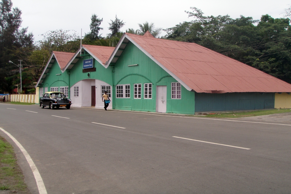 Andaman Club, Port Blair
