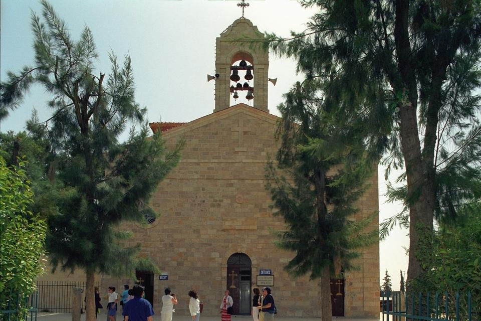 Saint George, Madaba