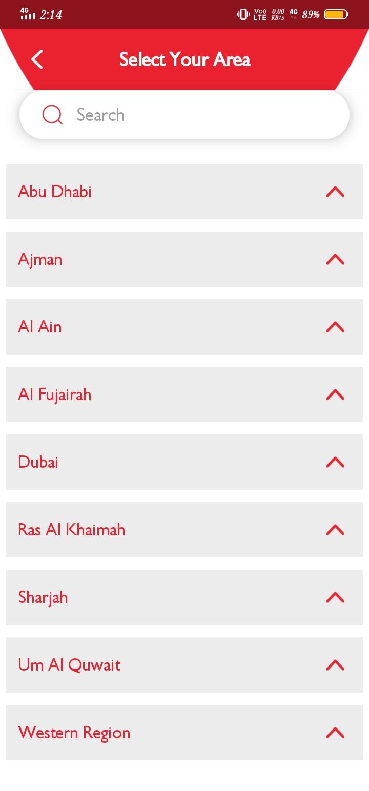 App Showcase Screenshot 1