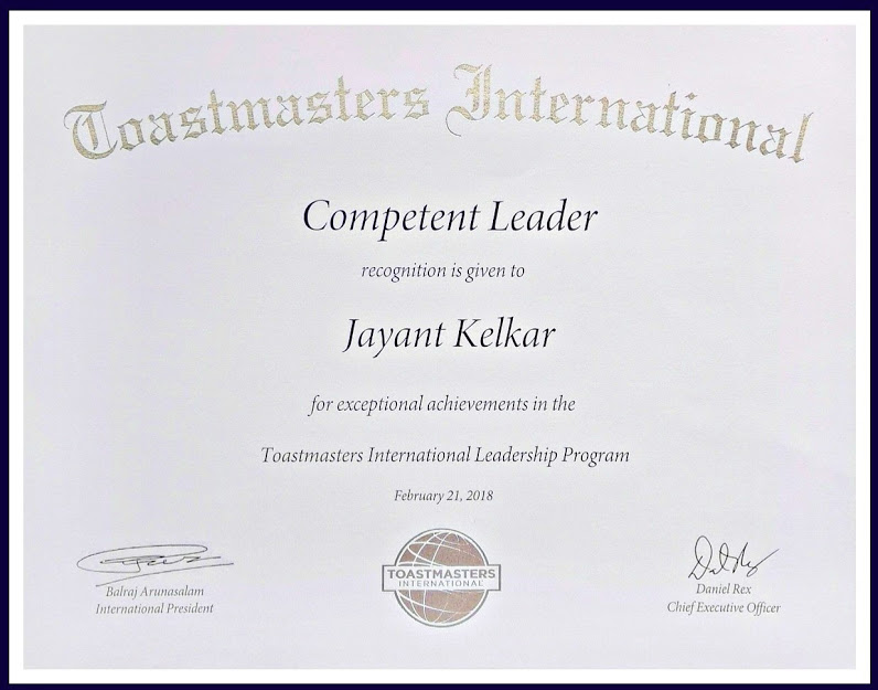 Competent Leader Certificate
