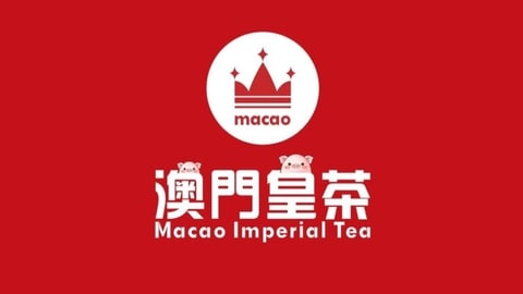 macao imperial