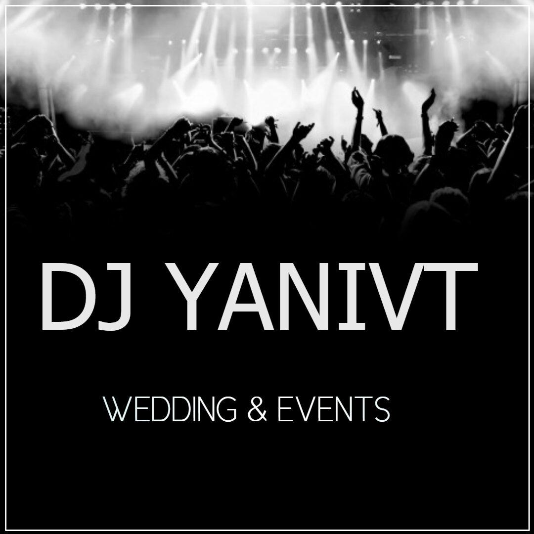 אירועים לכל שמחה / חתונות / בר/ת מצוות ושאר שמחות