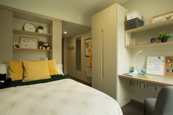 En-suite Rooms Close to Dublin City Centre & Universities