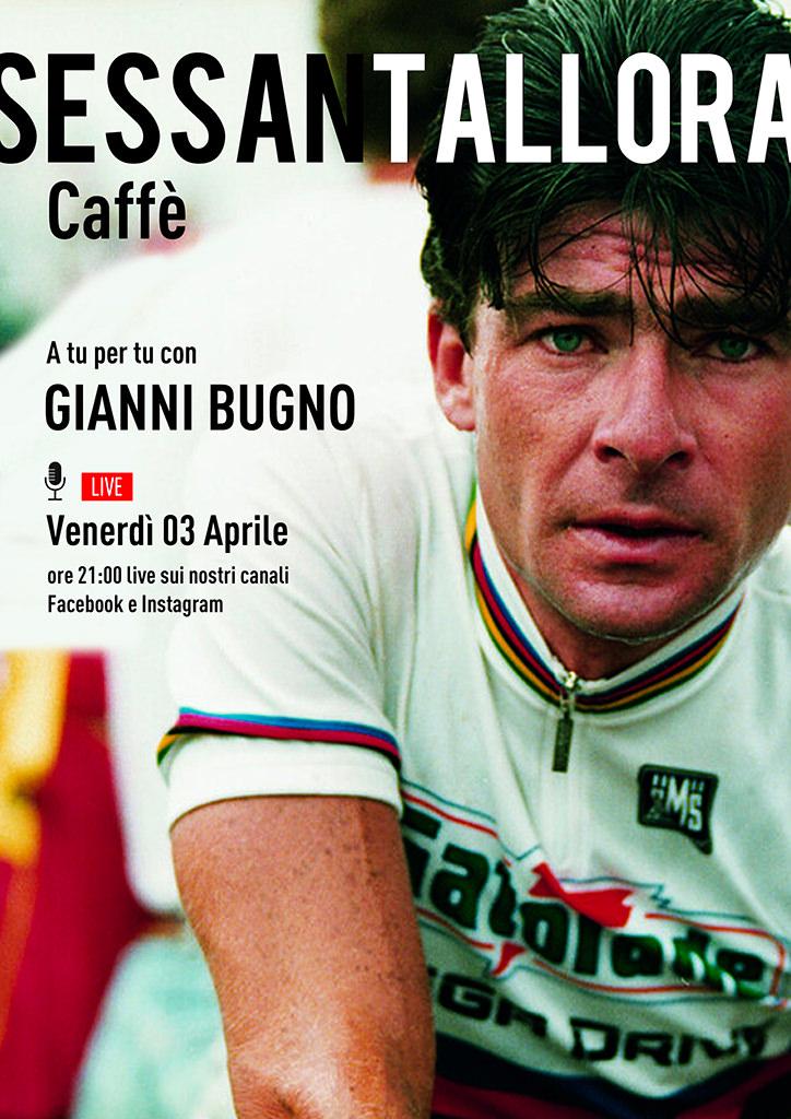 Sessantallora Caffè - A tu per tu con Gianni Bugno