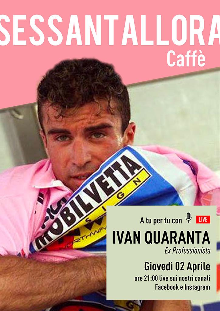 Sessantallora Caffè - A tu per tu con Ivan Quaranta