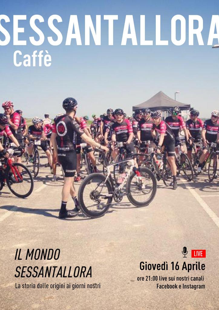 Sessantallora Caffè - Il Mondo Sessantallora