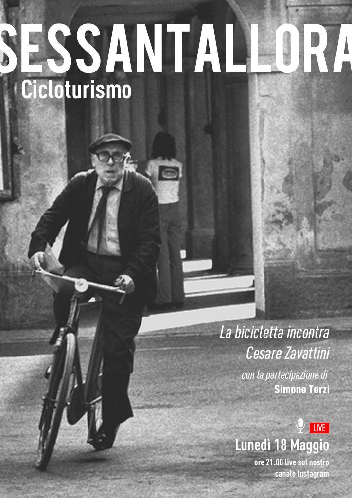 La bicicletta incontra il Centro Culturale Zavattini