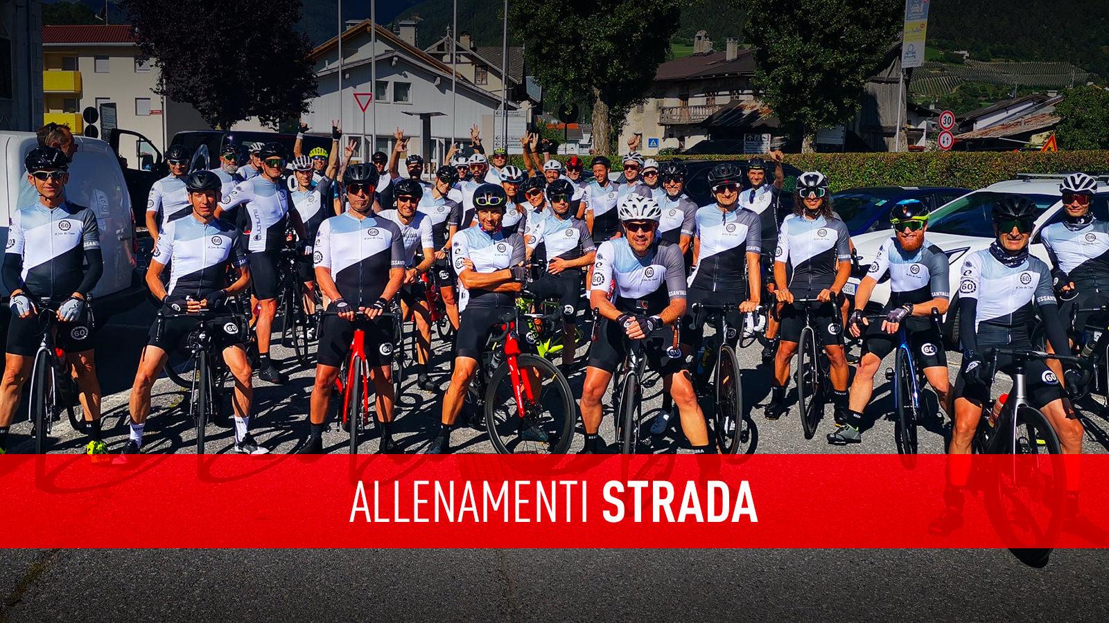 allenamento bici strada Team Sessantallora