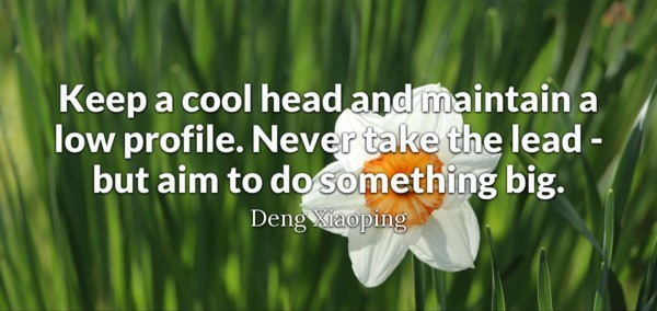 Cool Profile Quotes (68)