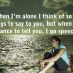 30 Emotional Quotes That Show The Importance of Emotion