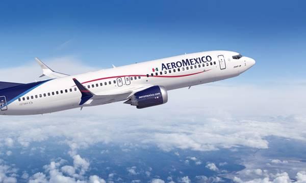 AeroMexico - Mexico