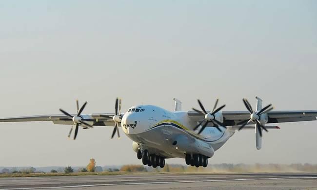 Antonov – 22