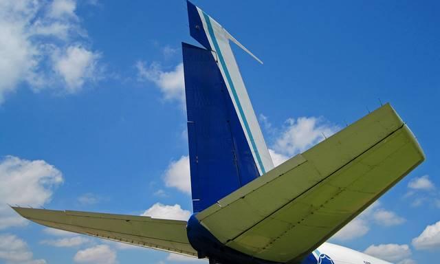 Rudder of a Plane