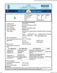 MSME Certified