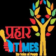 PM- Kisan योजनेत देवरी तालुक्यातील १७१ लाभार्थ्यांनी घटकले १६ लक्ष ३० हजार रुपये