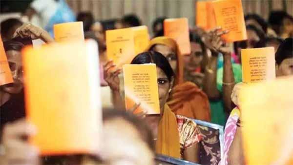 रेशन कार्ड धारकांना ४ महिन्यांपर्यंत मिळणार मोफत धान्य