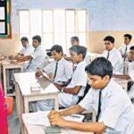 राज्यात दिवाळीनंतर शाळा पूर्णपणे उघडण्याचा शिक्षण विभागाचा विचार