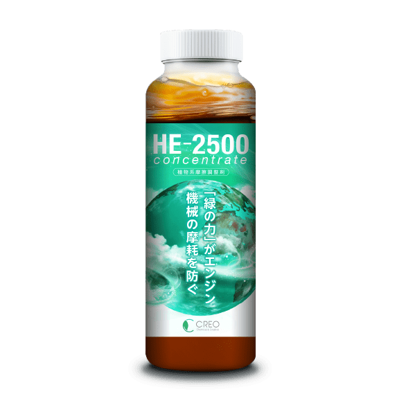 HE-2500concentrate