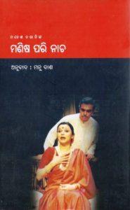 book4-652x1024