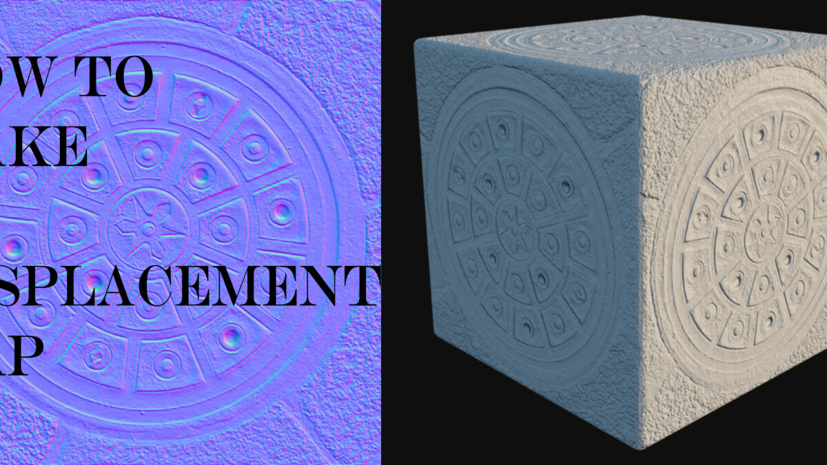 How To Make A Displacement Map