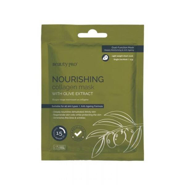 NOURISHING Collagen Sheet Mask