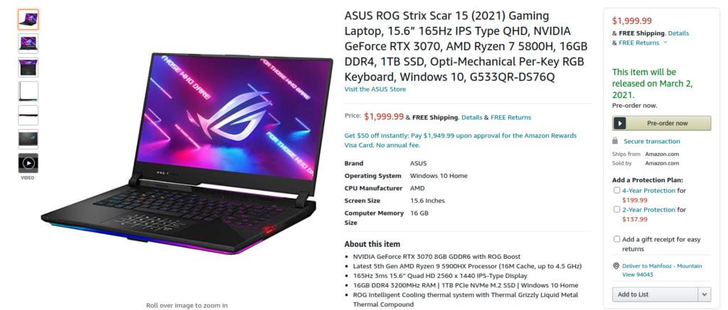 G533QR DS76Q Pre order Amazon US