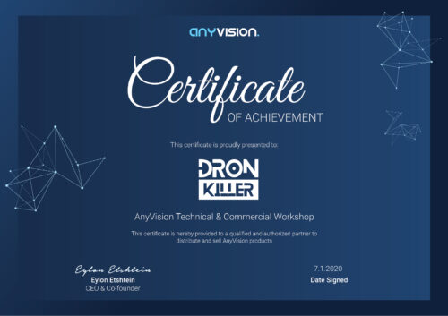 Any Vision certificate