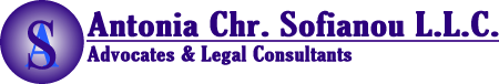 Sofianou Law Logo