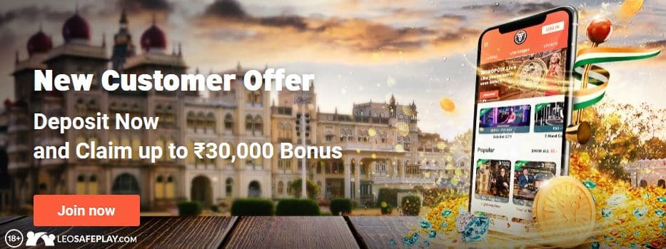 New Customer Offer in India
