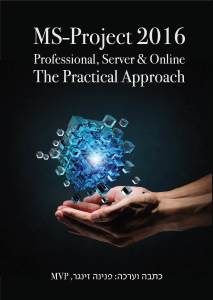 MS-Project 2016 Professional, Server & Online