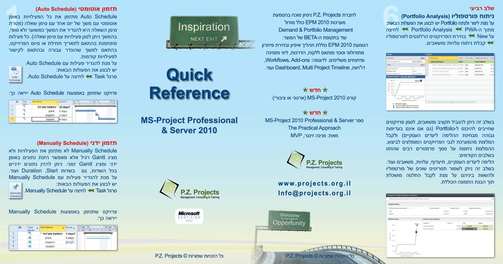 quick guide ms project 2010