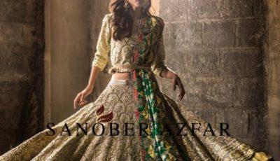 Sanober Azfar Rang E Gulnaar Bridal Collection 2017-18