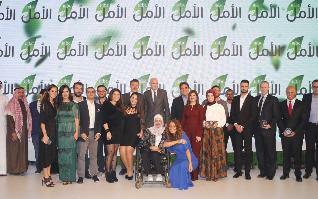 """Sustainable development, creative youth projects and entrepreneurship – highlights of the 2018 """"MBC AL AMAL"""" awards"""
