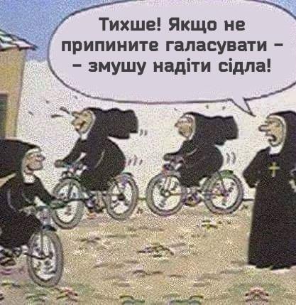 В жіночих монастирях свої розваги