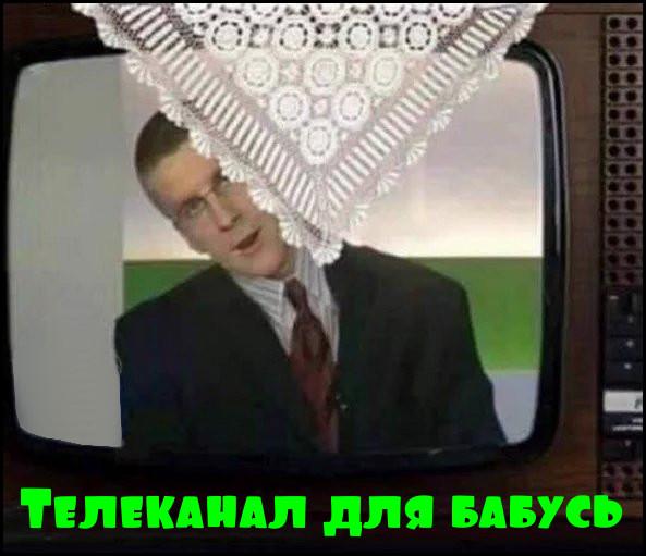 З'явився новий телеканал