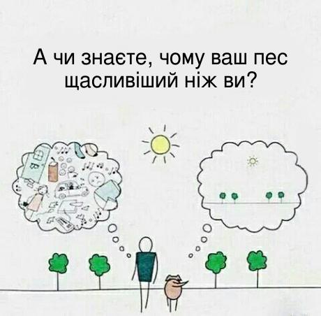 Світосприйняття