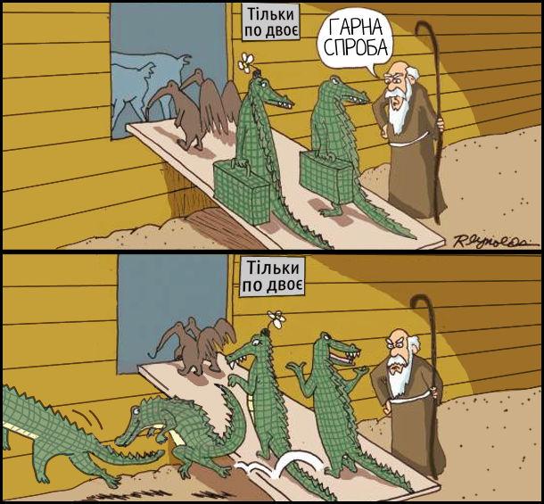 Релігійний гумор