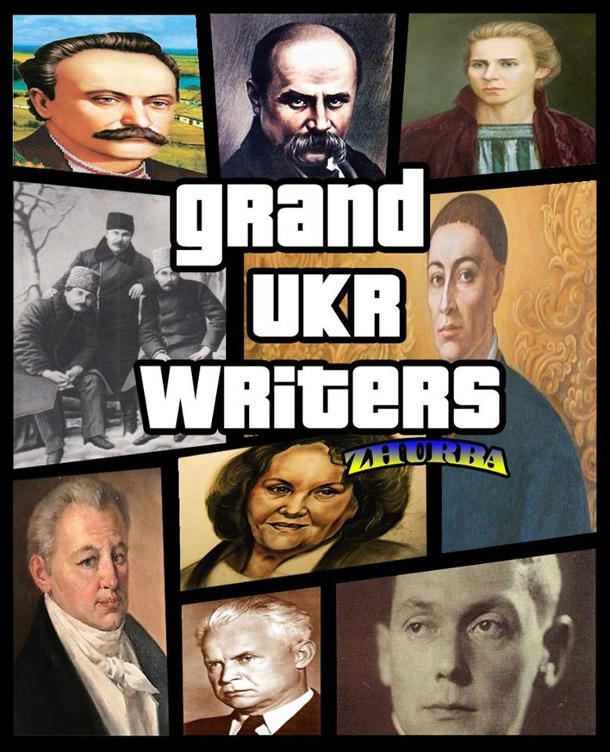 Grand Ukr Writers. Zhurba