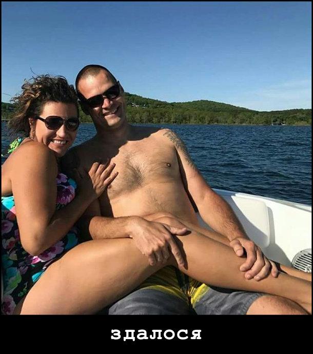 Коли дивишся на це фото , спочатку здається, що мужик сидить без трусів, але коли роздивляєшся, то це просто ноги його подружки