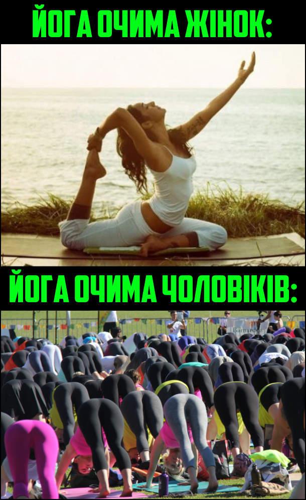 Йога очима жінок: дівчина в красивій позі на березі моря. Йога очима чоловіків: групові жіночі заняття з йоги. Дівчата позадирали дупи догори