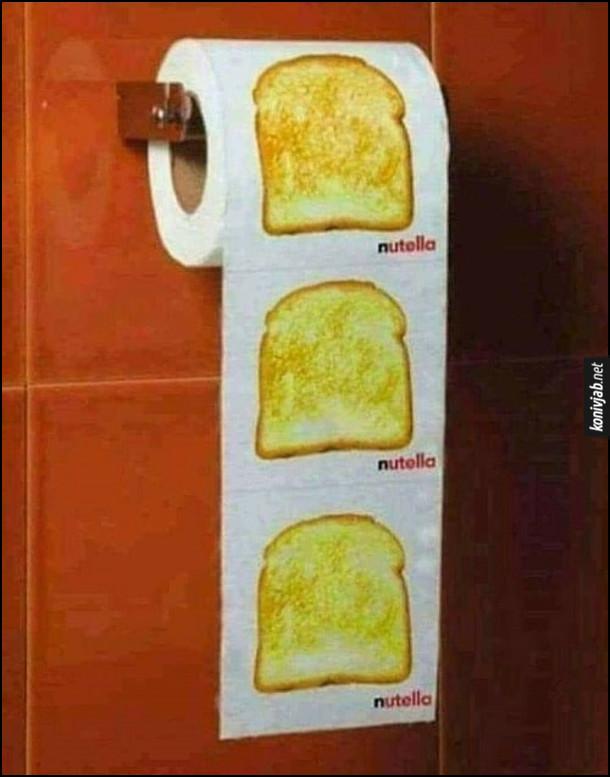 Прикольний туалетний папір - на ньому намальовані хлібні тости і підписано Nutella