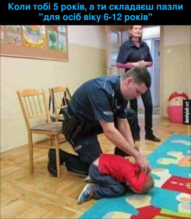 """Прикол Пазли для певного віку. Прикол Коли тобі 5 років, а ти складаєш пазли """"для осіб віку 6-12 років"""""""