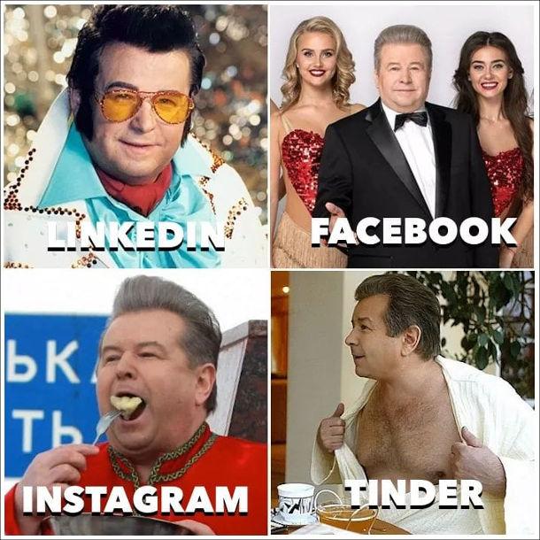 Мем Поплавський в соцмережах Linkedin, Facebook, Instagram, Tinder