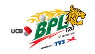 BPL 2019 Highest Run Scorers List | BPL 2019 Most Runs | BPL 2019 Stats