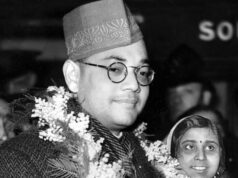 Biography Of Subhash Chandra Bose In Hindi