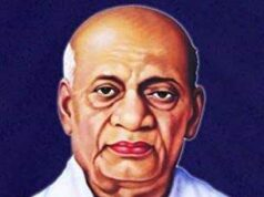 Biography Of Sardar Ballabh Bhai patel In Hindi