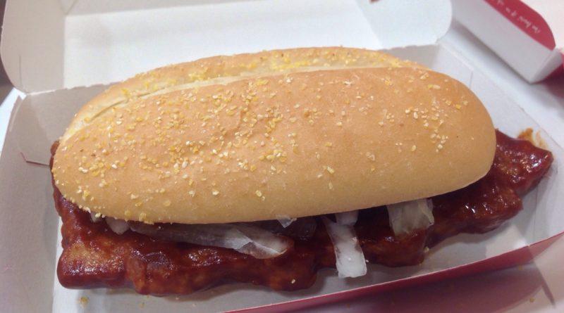 McDonald's McRib UK 2014