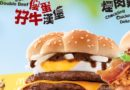 McDonald's Eggcellent Silly Double Beef