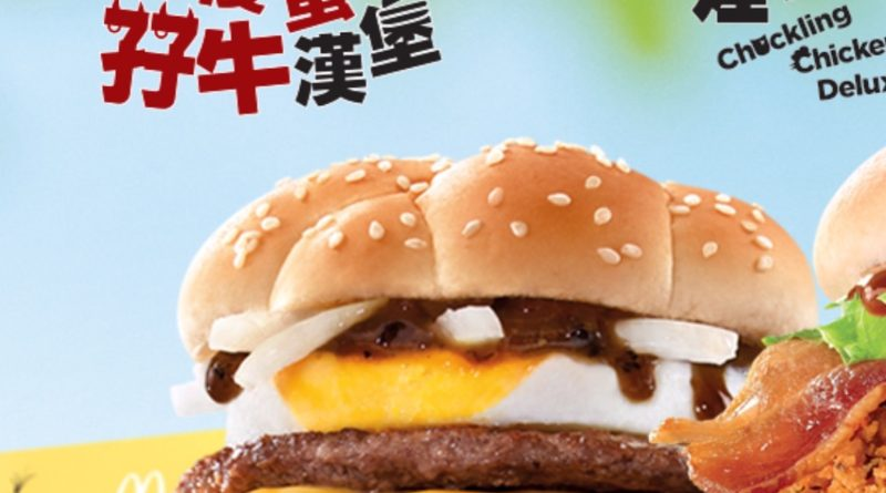 McD Hong Kong Eggcellent Silly Double Beef